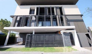 4 Bedrooms Property for sale in Suan Luang, Bangkok The Urban Reserve
