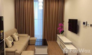 1 Bedroom Condo for sale in Trung Hoa, Hanoi D'Capitale