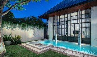 1 chambre Villa a vendre à Si Sunthon, Phuket Mono Luxury Villa Pasak
