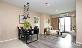 2 Bedrooms Condo for sale in Bang Sue, Bangkok The Stage Taopoon Interchange