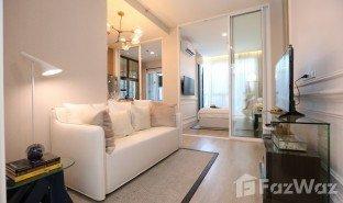 曼谷 Bang Ao De LAPIS Charan 81 1 卧室 房产 售
