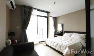 недвижимость, 1 спальня на продажу в Yan Nawa, Бангкок Bangkok Horizon Sathorn