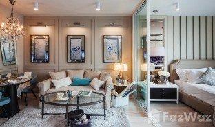 1 Bedroom Condo for sale in Anusawari, Bangkok Condo U Kaset – Nawamin
