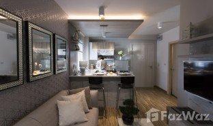 1 ห้องนอน บ้าน ขาย ใน บางรักพัฒนา, นนทบุรี ไอริส เวสท์เกต