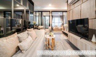 1 Bedroom Property for sale in Khlong Thanon, Bangkok The Origin Phahol - Saphanmai