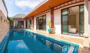 недвижимость, 3 спальни на продажу в Rawai, Пхукет Rawai VIP Villas & Kids Park