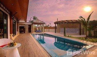 недвижимость, 4 спальни на продажу в Rawai, Пхукет Rawai VIP Villas & Kids Park