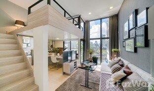 1 Bedroom Condo for sale in Bang Kapi, Bangkok Chewathai Residence Asoke