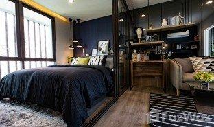1 ห้องนอน บ้าน ขาย ใน หัวหมาก, กรุงเทพมหานคร ไซน์บิค รามคำแหง