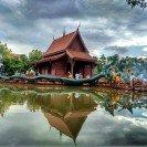 Nong Suea