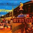 Mueang Uthai Thani