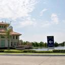 The Grand Rama 2