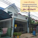 Baan Benchasap Nakhon