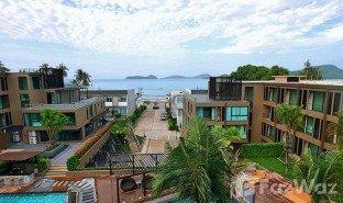 Studio Immobilie zu verkaufen in Wichit, Phuket The Pixels