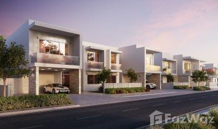 3 Bedrooms Property for sale in Yas Island, Abu Dhabi The Cedars Townhouses