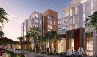 2 Bedrooms Property for sale in ARE.6.73.1_1, Sharjah Woroud 2