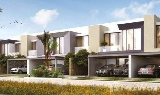 迪拜 Jebel Ali First Gardenia Townhomes 3 卧室 房产 售