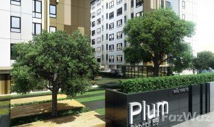 1 Bedroom Property for sale in Pracha Thipat, Pathum Thani Plum Condo Phaholyothin 89