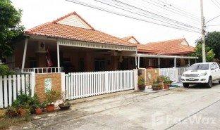 巴吞他尼 Bueng Kham Phroi Baan Eksirin Lamlukka Khlong 7 4 卧室 房产 售