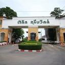 Lalin Greenville Rama 9-Onnut-Suvannabhumi