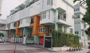4 Bedrooms Property for sale in Bang Khlo, Bangkok Proud Villa