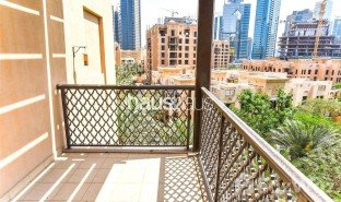 4 Bedrooms Property for sale in Downtown Dubai, Dubai Kamoon