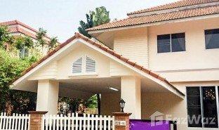 清迈 Nong Khwai Lanna Thara 5 卧室 房产 售