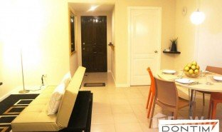2 Bedrooms Property for sale in Alfonso, Calabarzon Leisure Suites Condominiums