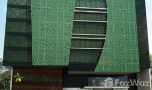 1 Bedroom Property for sale in Mandaluyong City, Metro Manila The Olive Place