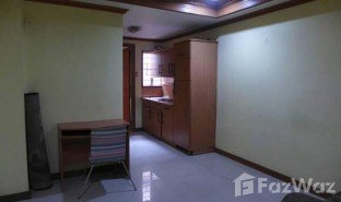 1 Bedroom Property for sale in Mandaluyong City, Metro Manila Mahogany Mansion