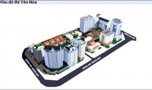 2 chambres Immobilier a vendre à Yen Hoa, Ha Noi Khu đô thị Yên Hòa
