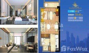 1 chambre Immobilier a vendre à , Vientiane Vientiane Life Center (VLC)
