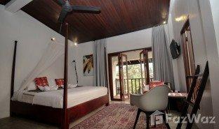 10 chambres Immobilier a vendre à , Vientiane Stunning Condo