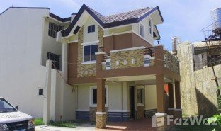 5 Bedrooms Villa for sale in Malabon City, Metro Manila RCD BF Homes - Single Attached & Townhouse Model