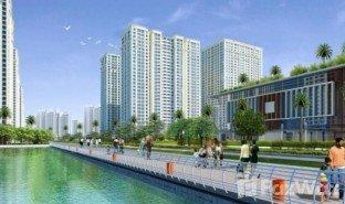 河內市 Vinh Tuy TIMES CITY CONDO 2 卧室 房产 售