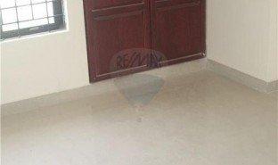 Kerala Ernakulam Palarivattom 4 卧室 房产 售