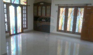 2 Bedrooms Apartment for sale in Mambalam Gundy, Tamil Nadu Velachery