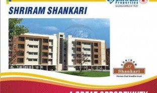 n.a. ( 913), गुजरात Guduvanchery में 2 बेडरूम अपार्टमेंट बिक्री के लिए