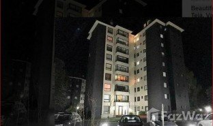 5 Habitaciones Propiedad e Inmueble en venta en Mariquina, Los Ríos Beautiful Apartment In Isla Teja