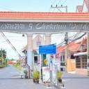 Chokchai Village 5