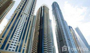 Studio Property for sale in Dubai Marina, Dubai Elite Residence
