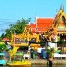 Банг Кхун Хок