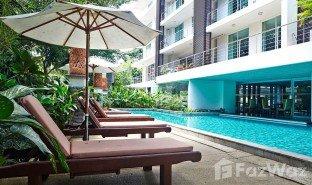 清迈 Chang Khlan Peaks Garden 4 卧室 房产 售