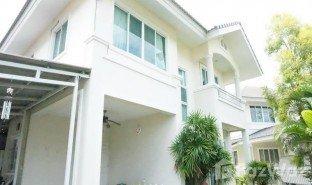 清迈 San Pu Loei Baan Karnkanok Ville 1 3 卧室 房产 售