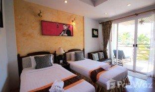 Дом, 1 спальня на продажу в Нонг Кае, Хуа Хин My Way Hua Hin