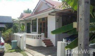 недвижимость, 3 спальни на продажу в Nong Hoi, Чианг Маи