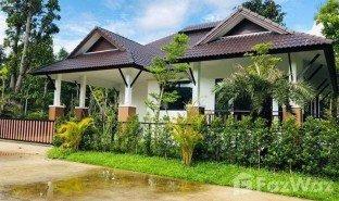 清迈 Rim Nuea Baan Kaew Sa 3 卧室 房产 售