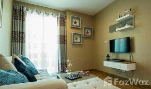 华欣 网络 My Resort Hua Hin 2 卧室 房产 售