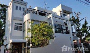 6 chambres Immobilier a vendre à Nong Bon, Bangkok
