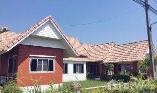 华欣 塔普泰 Dusita Village 1 3 卧室 房产 售